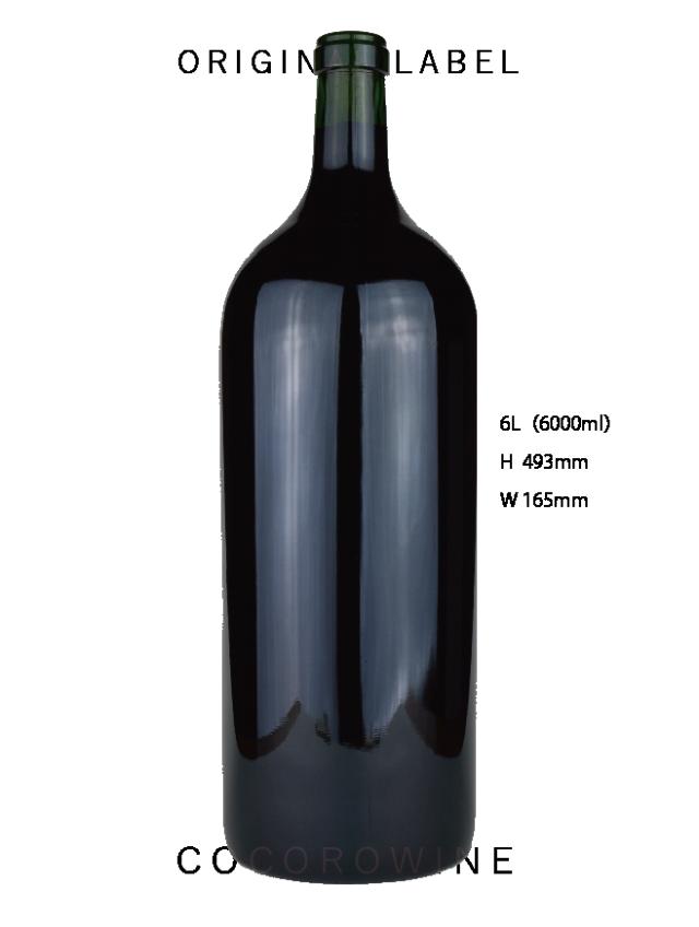 【パーティやイベントに】巨大ボトルワインルージュ6000ml(赤ワイン)
