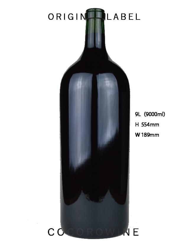 【パーティやイベントに】巨大ボトルワインルージュ9000ml(赤ワイン)