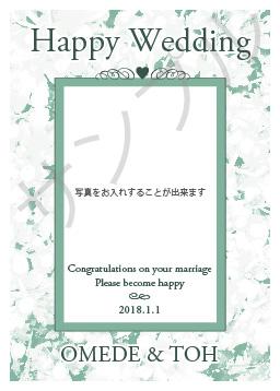 結婚祝いオリジナルラベル(シンプル)
