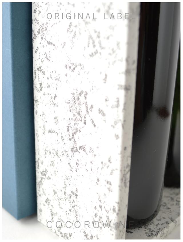 ギフトボックス(ハーフボトル2本用/ブルー×白)