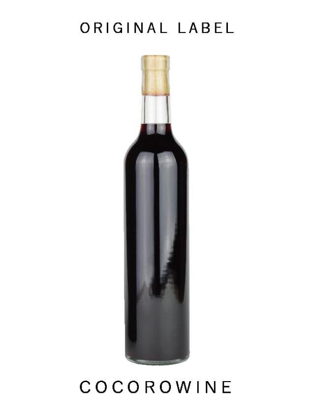 【記念品や内祝に】オリジナル赤ワイン・カベルネソーヴィニョン・フルボトル(500ml)