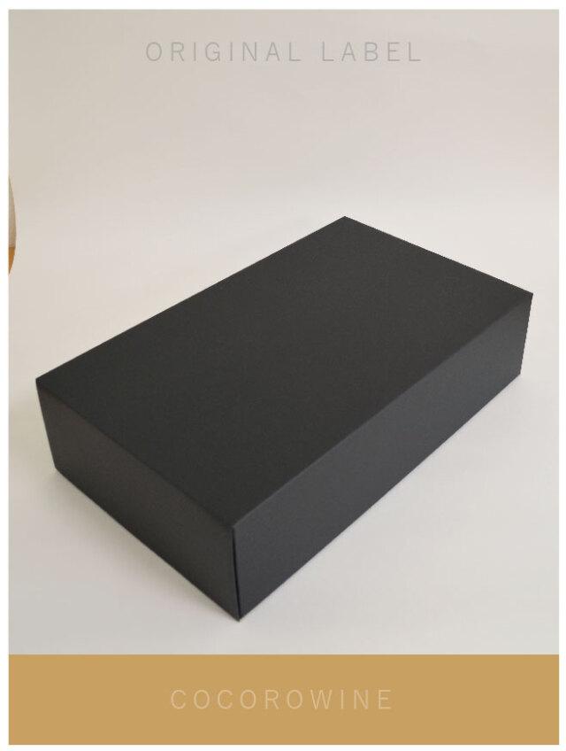 ギフトボックス(フルボトル2本セット用/艶無黒)