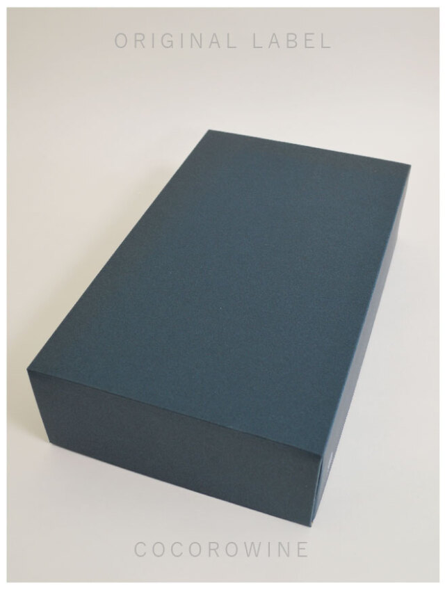 ギフトボックス(フルボトル2本用/ネイビー×白)