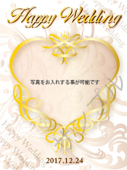 結婚祝いオリジナルラベル(ゴールドリボンホワイト)