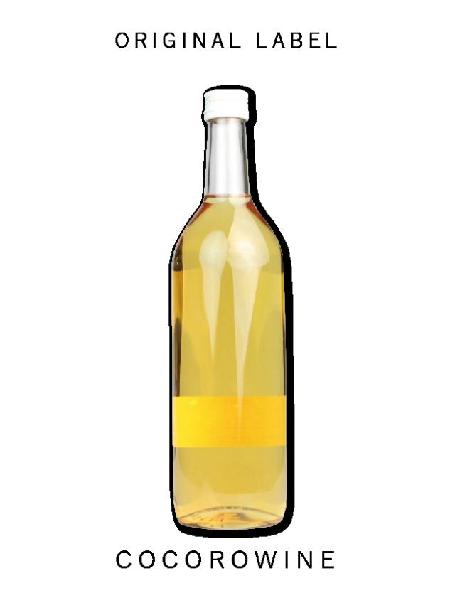 【引出物や内祝、お子様へのプレゼントに】100% マスカット葡萄ジュース(白)720ml
