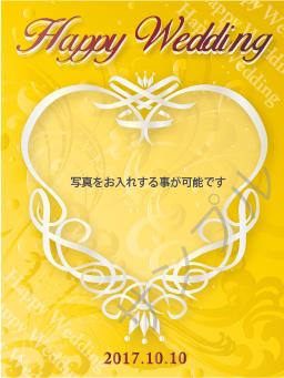 結婚祝いオリジナルラベル(ゴールドリボンイエロー)