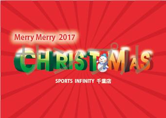 クリスマスオリジナルラベル(立体)