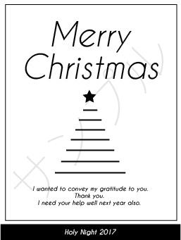 クリスマスオリジナルラベル(シンプル)