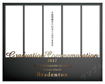 卒業記念オリジナルラベル(写真5)