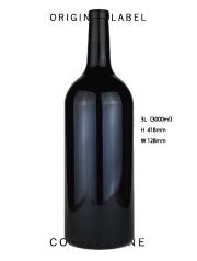 巨大ボトルワインルージュ3000ml(赤ワイン)