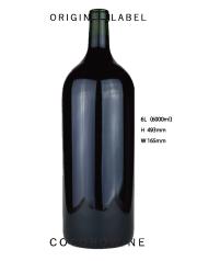 巨大ボトルワインルージュ6000ml(赤ワイン)