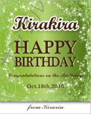 誕生日オリジナルラベル(キラキラグリーン)