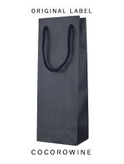 手提袋(フルボトル用/クラフトネイビー)