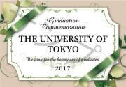 卒業記念オリジナルラベル(グリーン)