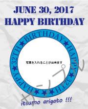 誕生日オリジナルラベル(紙)