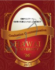 卒業記念オリジナルラベル(クラシック)
