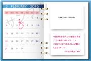 記念日オリジナルラベル(カレンダー)