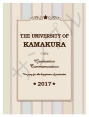 卒業記念オリジナルラベル(ストライプ)