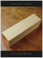 フルボトル(750・720・710ml)1本用簡易BOX(クラフト)