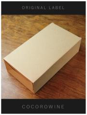 フルボトル(750・720・710ml)2本用簡易BOX(クラフト)