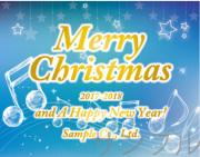 クリスマスオリジナルラベル(音符)