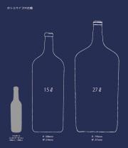巨大ボトルワイン