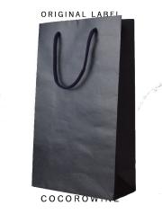 ワンタッチBOX用手提袋(フルボトル2本用/ネイビー)