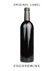 オリジナル赤ワイン・カベルネソーヴィニョンフルボトル(750ml)