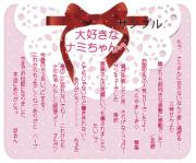 色紙オリジナルラベル(ピンク)