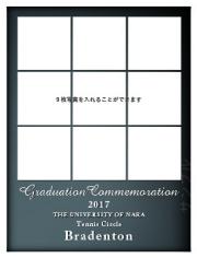 卒業記念オリジナルラベル(写真9)