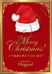 クリスマスオリジナルラベル(サンタ帽)