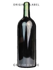 オリジナル赤ワイン・カベルネソーヴィニョン樽熟成マグナムボトル(1500ml)