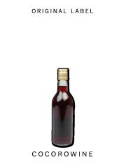 ミニボトルジュース