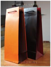 ギフトボックス用手提袋(フルボトル1本用)