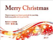 クリスマスオリジナルラベル(ホワイト)