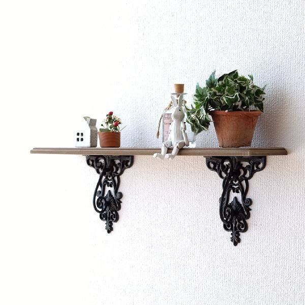 ウォールシェルフ アイアン 木製 アンティーク クラシック 棚 壁掛け 飾り棚 エレガント 幅60 アイアンとウッドのウォールシェルフ ワイド [abk0497]