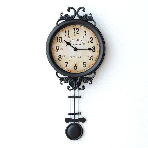壁掛け時計 アンティーク振り子時計 おしゃれ かわいい 壁掛時計 レトロ 掛け時計 掛時計 ヨーロピアン風 ステーションクロック メタルブラック [abk1233]