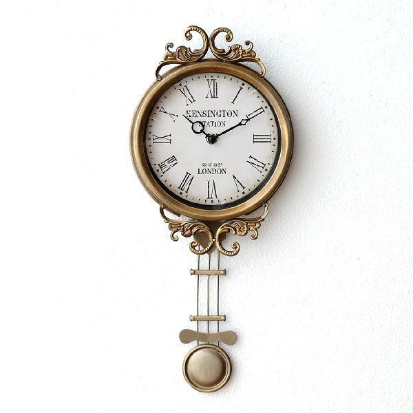 壁掛け時計 アンティーク 振り子時計 おしゃれ かわいい 壁掛時計 レトロ 掛け時計 掛時計 ヨーロピアン風 ステーションクロック ブロンズ [abk2168]