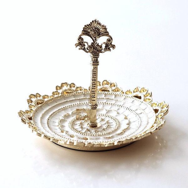 アクセサリートレイ ゴールド おしゃれ かわいい アクセサリー 小皿 収納 キーアクセサリースタンド [abk4707]