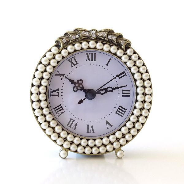 置き時計 おしゃれ アナログ かわいい 可愛い エレガント アンティーク テーブルクロック パールラウンド [abk8439]