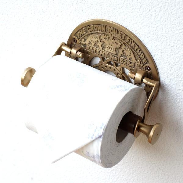 トイレットペーパーホルダー 真鍮 アンティーク ゴールド クラシック レトロな真鍮のトイレットペーパーホルダー B [abk9416]