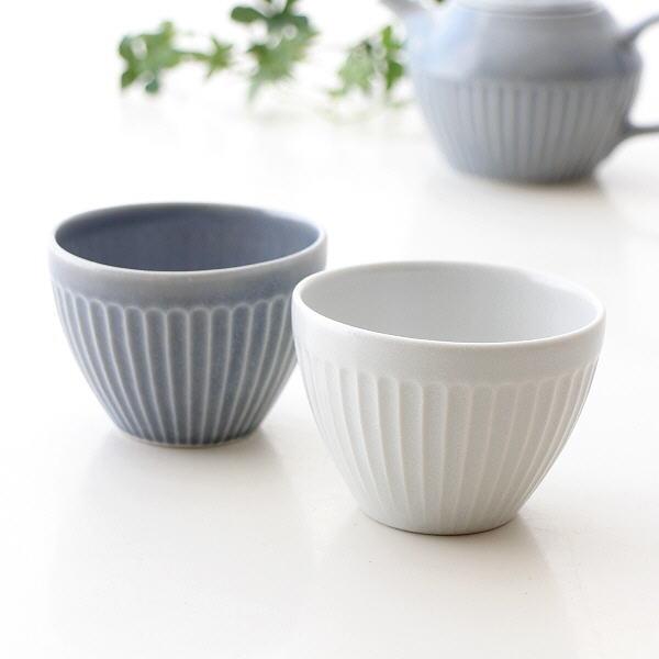 湯呑み茶碗 しのぎカップ おしゃれ かわいい 湯のみ 湯飲み 和食器 磁器 北欧 日本製 シンプル モダン デザイン ティータイム しのぎカップ カノン2カラー [aks0255]