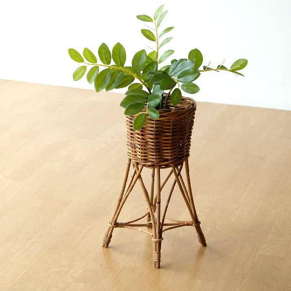 鉢カバー おしゃれ ラタン プランターカバー 花台 フラワースタンド かわいい 観葉植物 ラタン脚付きプランターカバー S [aks0882]