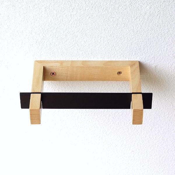 トイレットペーパーホルダー おしゃれ 木製 アイアン 天然木 ネジなし シンプル デザイン アイアンとウッドのペーパーホルダー [aks4048]
