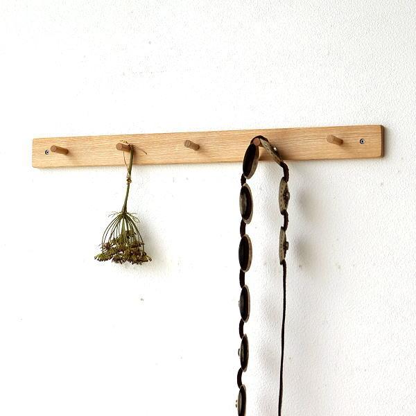 フック 壁掛け 木製 5連 天然木 玄関 キーフック シンプル ナチュラル ウッドシンプル5連フック [aks6025]