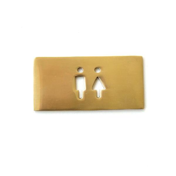サインプレート トイレ ドアプレート おしゃれ 小さい トイレサイン ブラス インテリア 小物 雑貨 ブラスサインプレート S [aks6890]