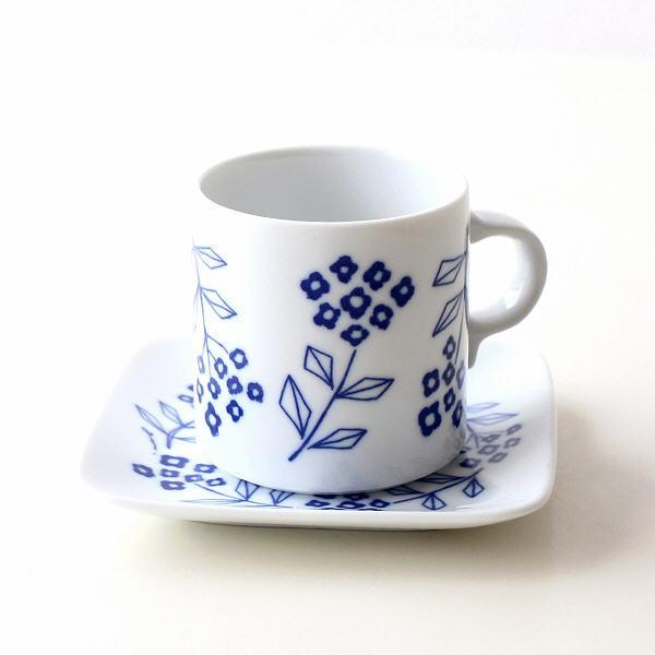 カップ&ソーサー おしゃれ 磁器 かわいい カフェ 白 ホワイト 美濃焼 日本製 マグカップ&プレート ワスレナグサ [aks7949]