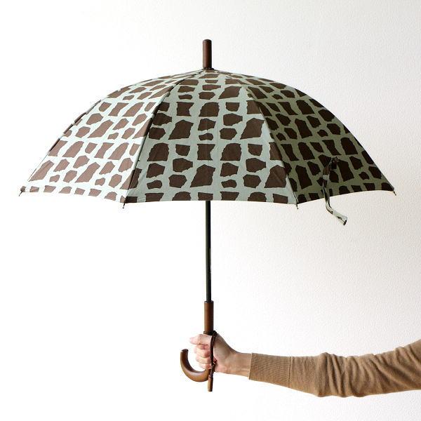 日傘 日本製 UVカット おしゃれ コットン100% 和風 和柄 モダン 大人 コットンパラソル ブロック柄 C 【送料無料】 [bam0668]