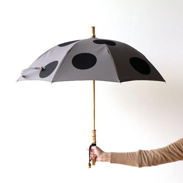 日傘 日本製 UVカット おしゃれ コットン100% バンブー 竹 傘 かさ カサ 和風 和柄 モダン 大人 コットンパラソル 大水玉 B 【送料無料】 [bam0806]
