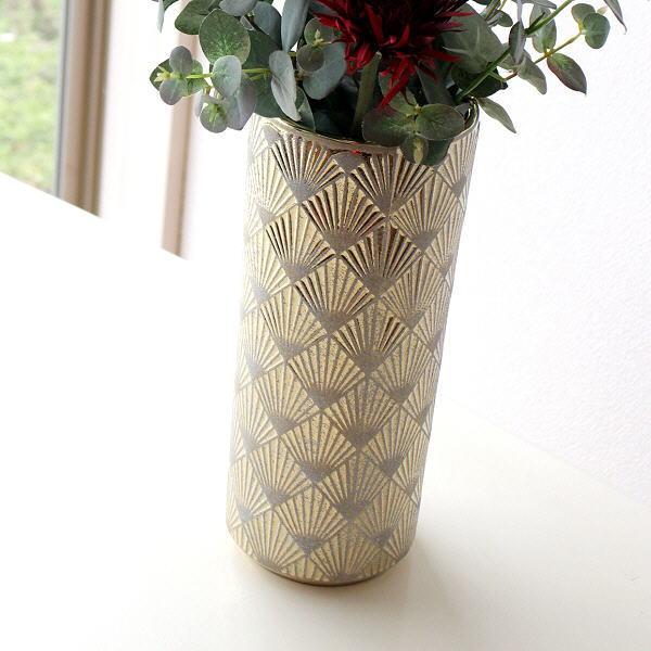 花瓶 フラワーベース おしゃれ 陶器 インテリア 和風 和モダン 花器 円柱 円筒 和のフラワーベース A [bnc1891]